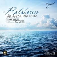 Salar Sepahrom – Balatarin