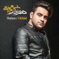Shahram Mirjalali – Eshghe Aval