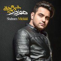 Shahram Mirjalali – Rooza Migzaran