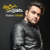Shahram Mirjalali – Selseleye Cheshmat