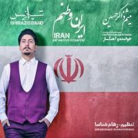 Shirazis Band – Iran Vatanam