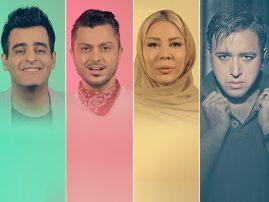 Various Artists – Dobareh Iran