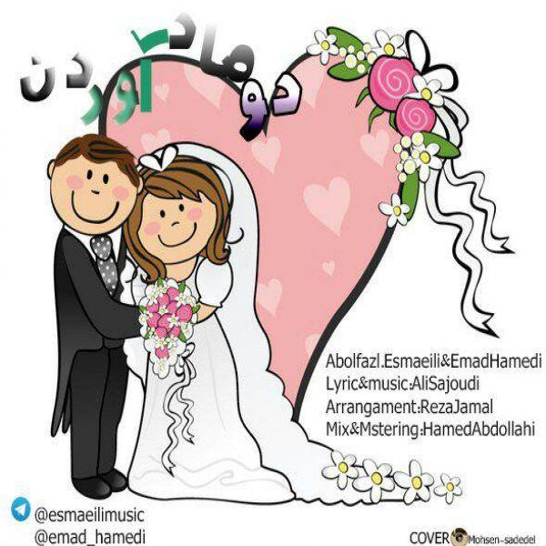 Abolfazl Esmaeili & Emad Hamedi - Domad O Avordan