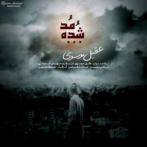 Aghil Moosavi - Mod Shode