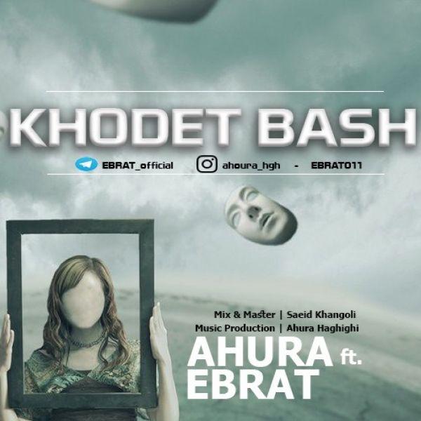 Ahura - Khodet Bash (Ft. Ebrat)