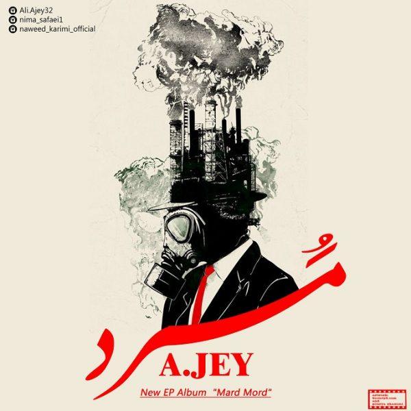 Ali A.Jey - Ghabe Aks (Ft. Nima Safaei)
