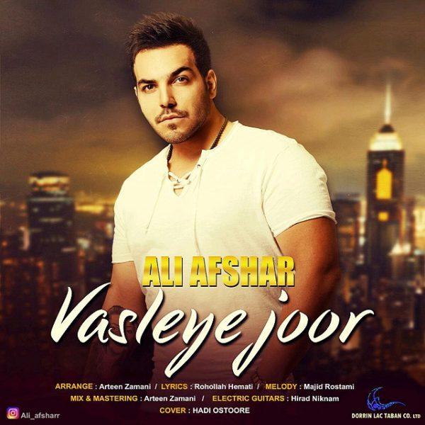 Ali Afshar - Vasleye Joor