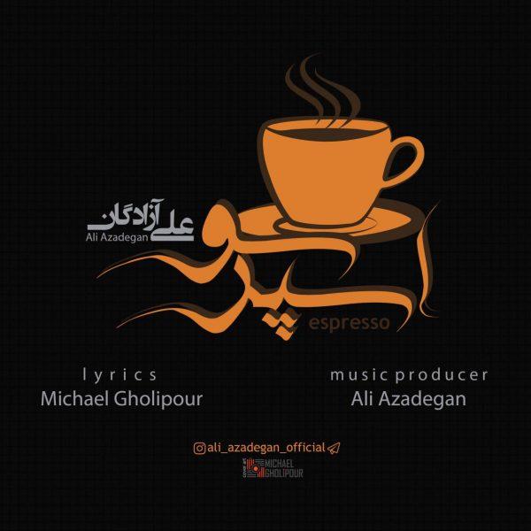 Ali Azadegan - Espresso