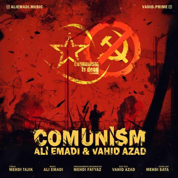 Ali Emadi & Vahid Azad - Comunism