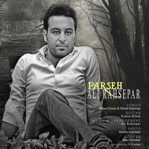 Ali Rahsepar - Parseh