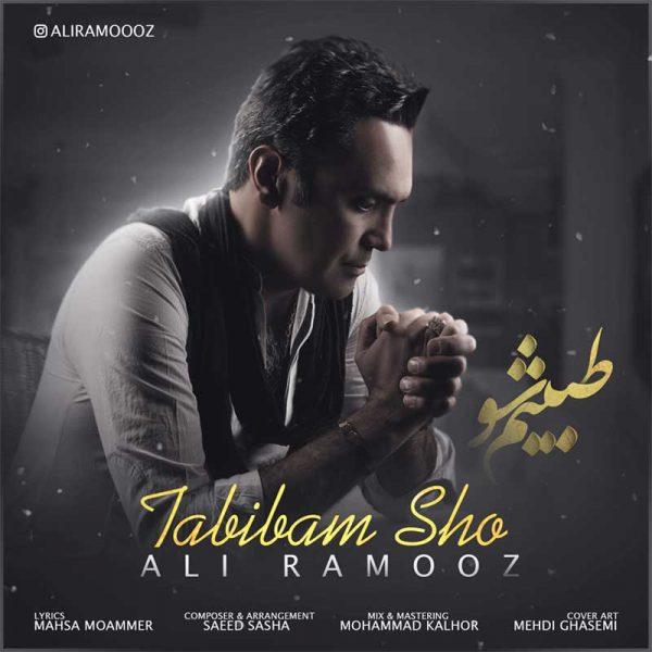 Ali Ramooz - Tabibam Sho