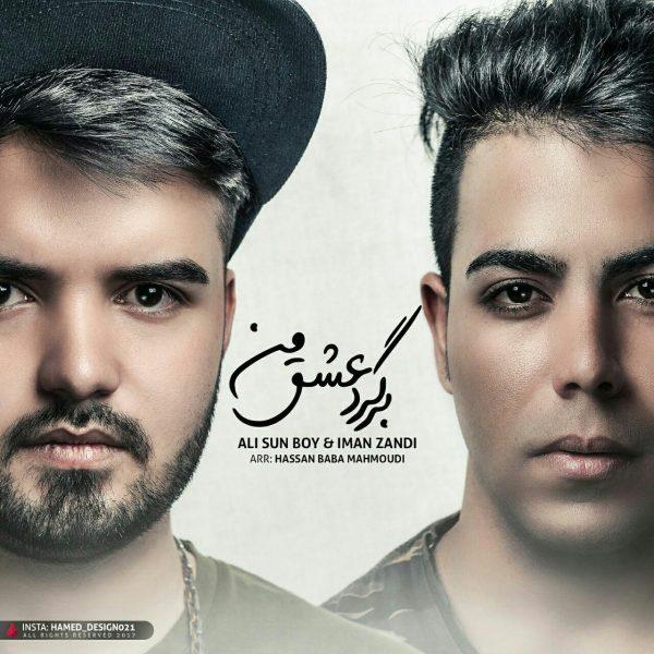 Ali Sun Boy - Bargard Eshghe Man (Ft. Iman Zandi)