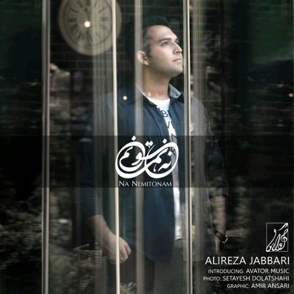 Alireza Jabbari - Na Nemitonam