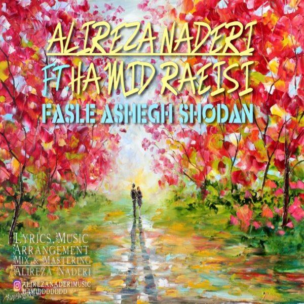 Alireza Naderi - Fasle Ashegh Shodan (Ft. Hamid Raeisi)