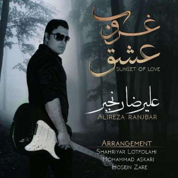 Alireza Ranjbar - Che Hale Khobi