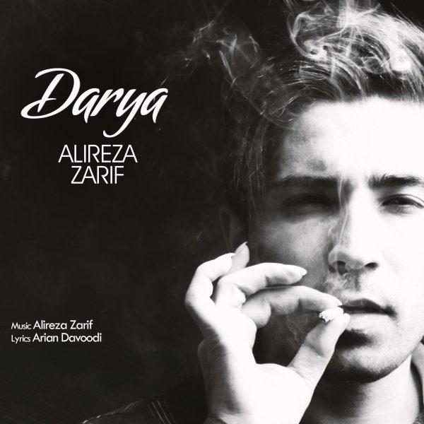 Alireza Zarif - Darya