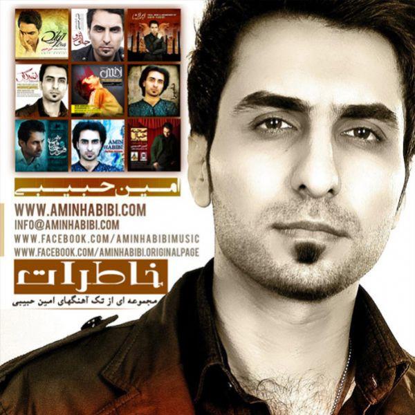 Amin Habibi - Iran