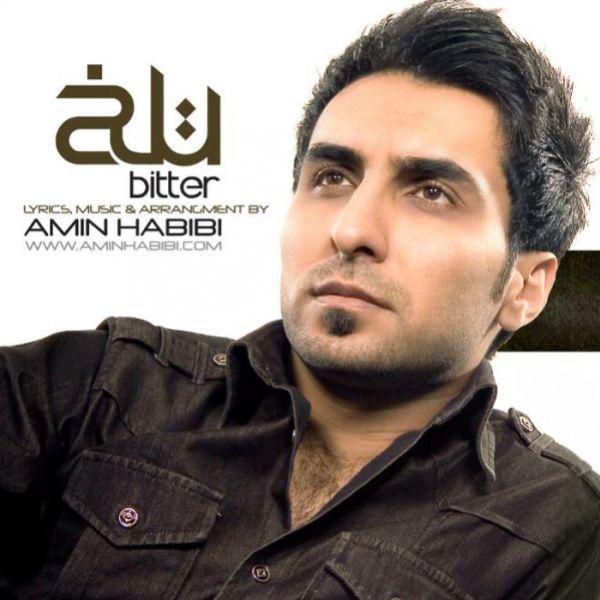 Amin Habibi - Talkh