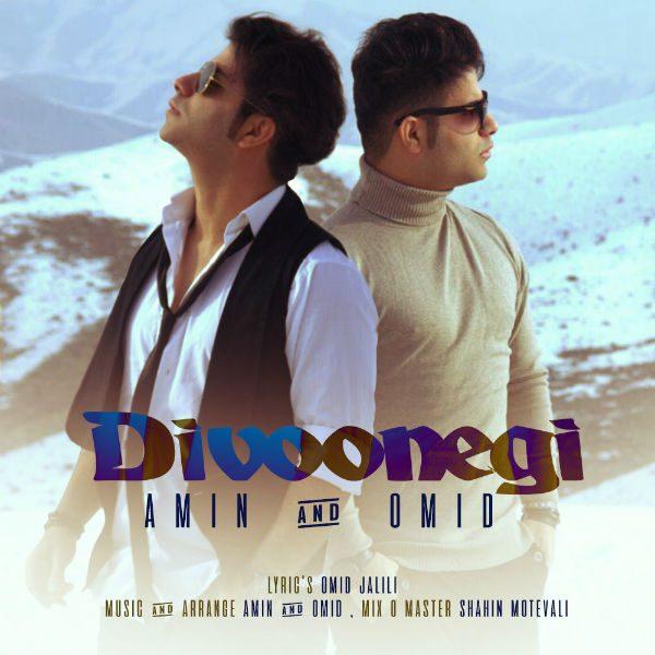 Amin & Omid - Divoonegi