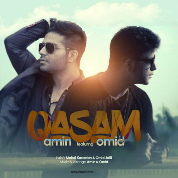 Amin & Omid - Ghasam