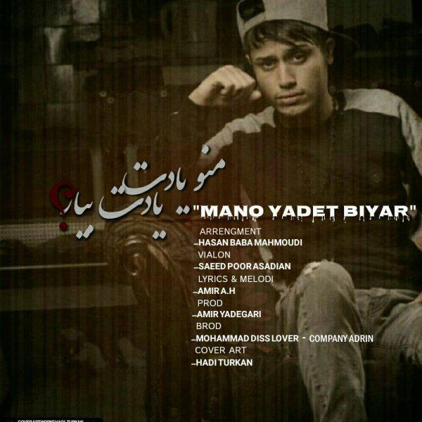 Amir A.H - Mano Yadet Biyar