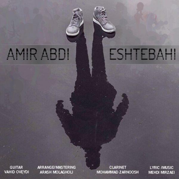Amir Abdi - Eshtebahi