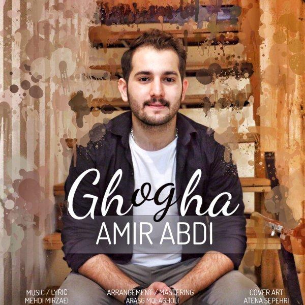 Amir Abdi - Ghogha