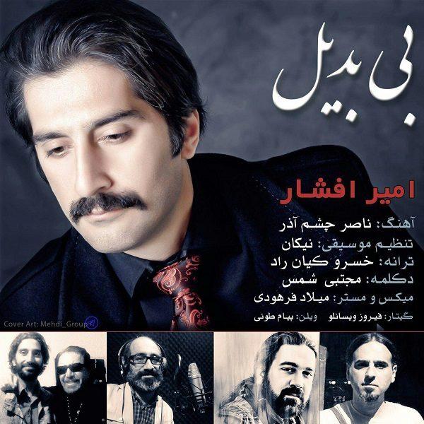 Amir Afshar - Bi Badil