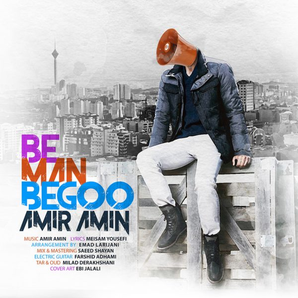 Amir Amin - Be Man Begoo