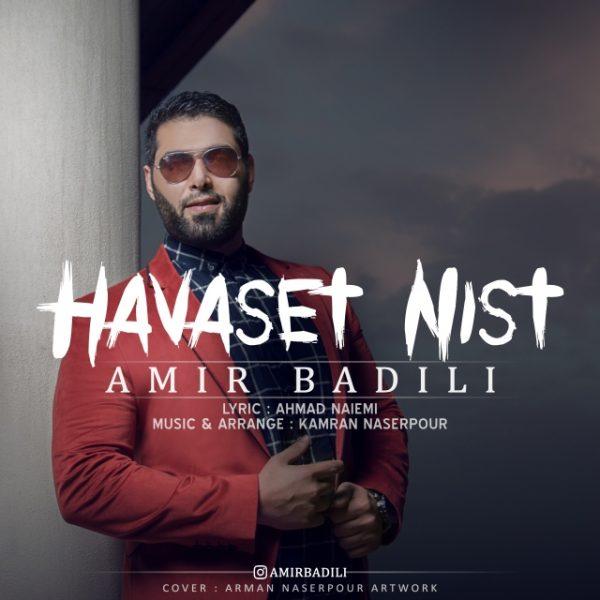 Amir Badili - Havaset Nist
