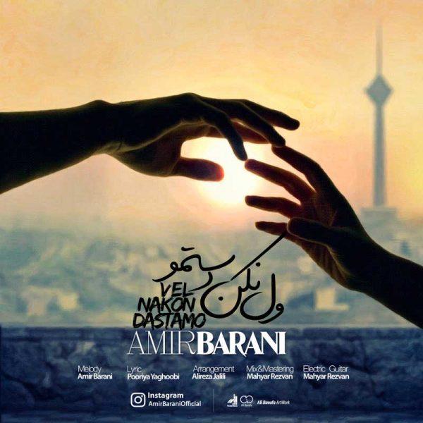 Amir Barani - Dastamo Vel Nakon