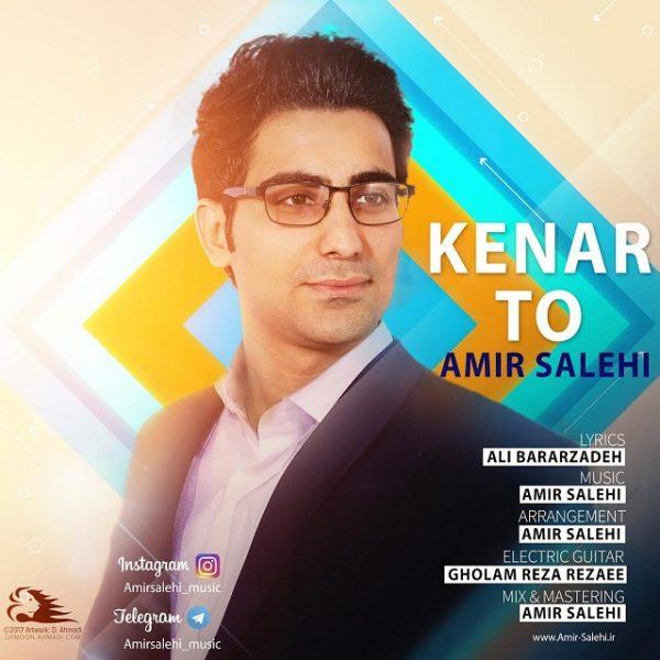 Amir Salehi - Kenar To