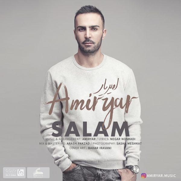 Amir Yar - Salam
