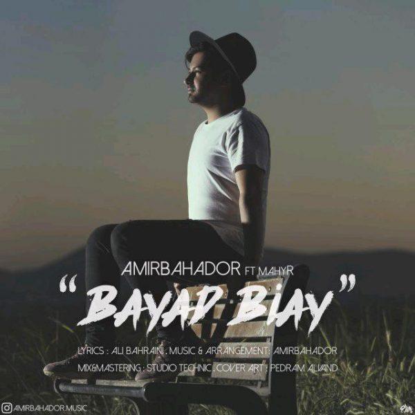 AmirBahador - Bayad Biay