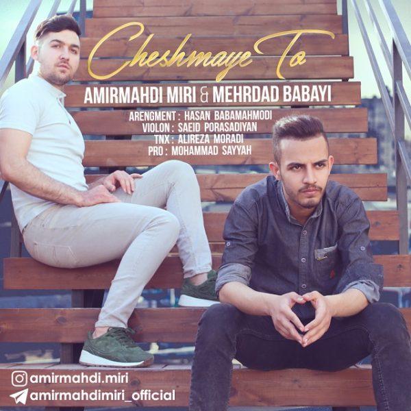 Amirmahdi Miri & Mehrdad Babayi - Cheshmaye To