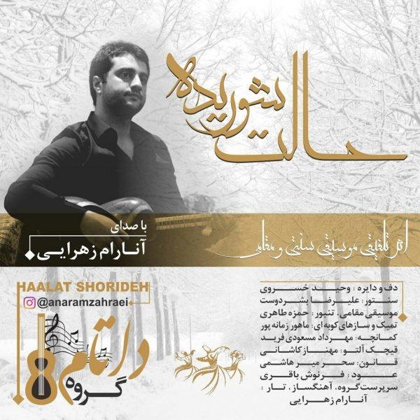 Anaram Zahraei - Haalat Shorideh
