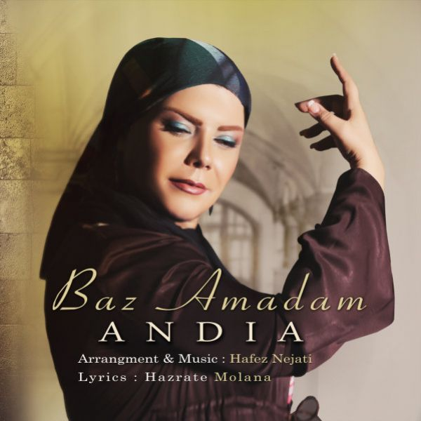 Andia - Baz Amadam