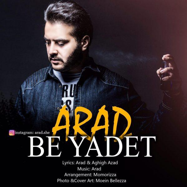 Arad - Be Yadet