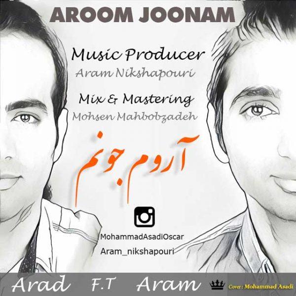Aram & Arad - Aroom Joonam
