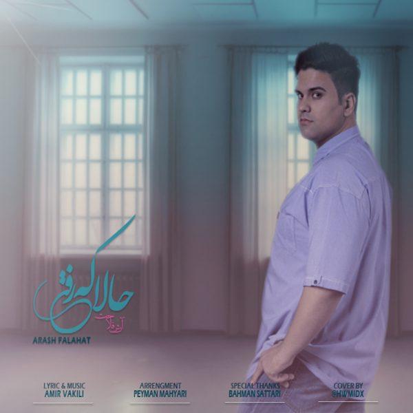 Arash Falahat - Hala K Rafti