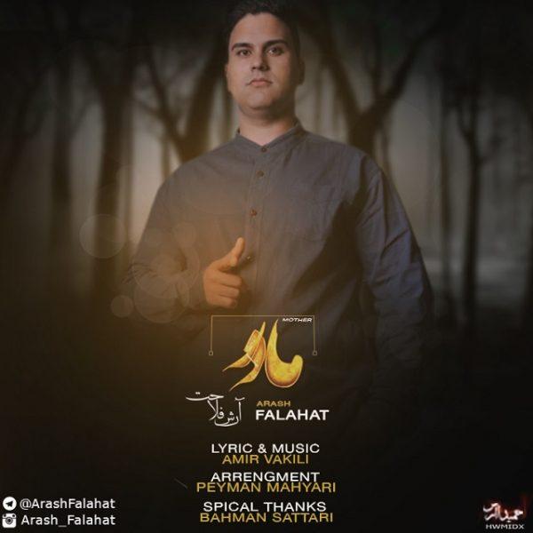 Arash Falahat - Madar