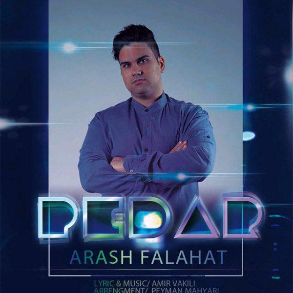 Arash Falahat - Pedar