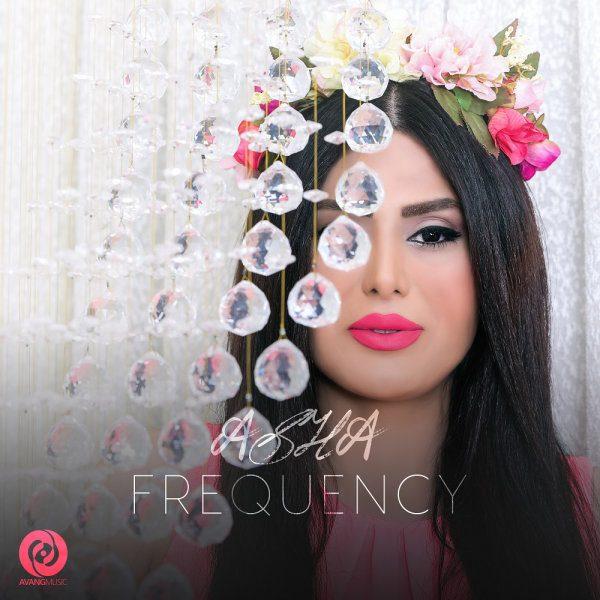 Asha - Frequency
