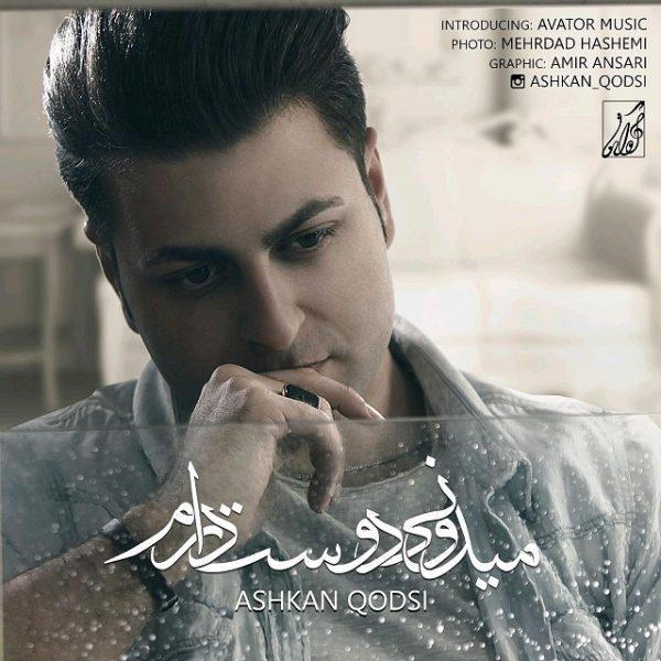 Ashkan Qodsi - Midooni Dooset Daram