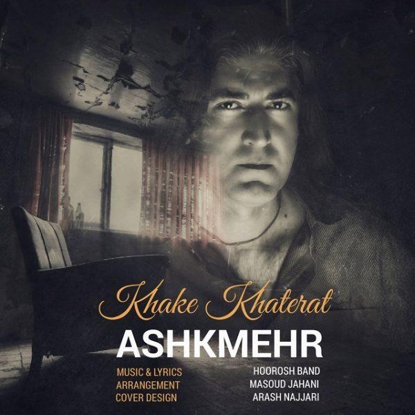 Ashkmehr - Khake Khaterat