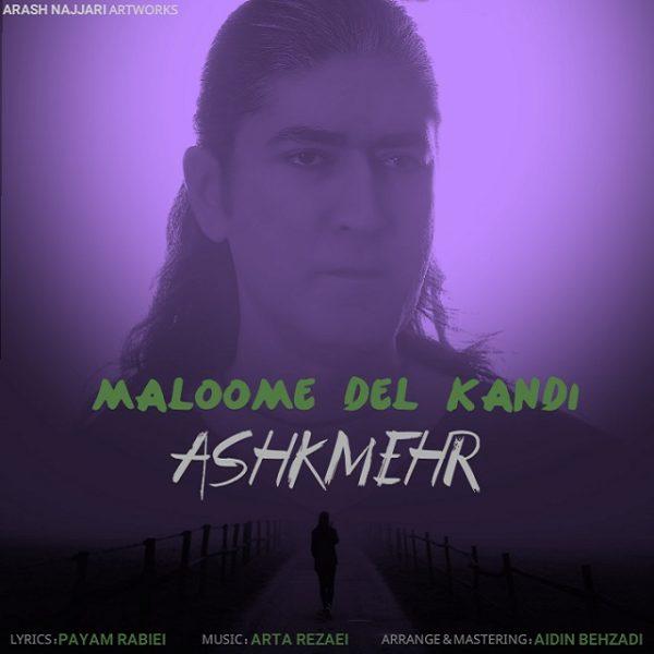 Ashkmehr - Maloome Del Kandi