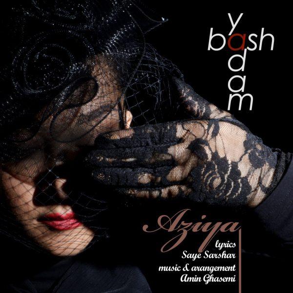 Aziya - Yadam Bash