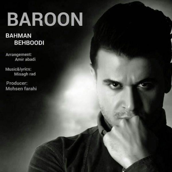 Bahman Behboodi - Baroon