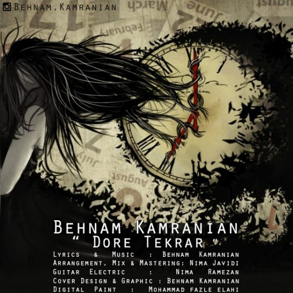 Behnam Kamranian - Dore Tekrar