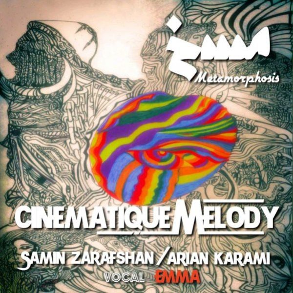 Cinematique Melody - Maskh